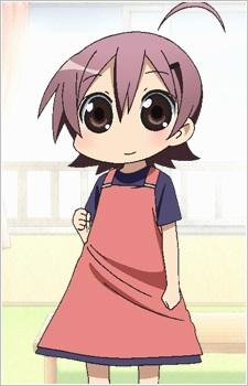Aida, Yurume