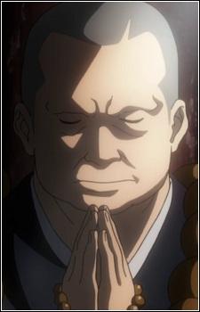 Gousei Shoukakuin