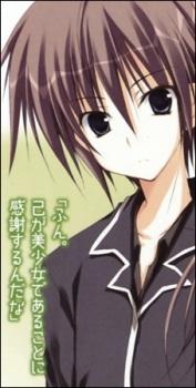 Shinobu Nanjou
