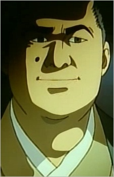 Utsuki, Kazuma