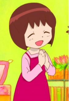 Akane Mamegawa