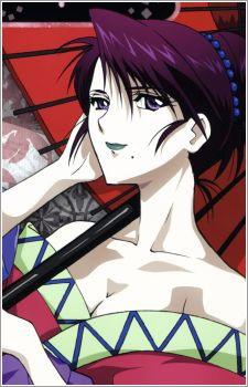 Komagata, Yumi