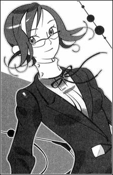 Yuma Shisei