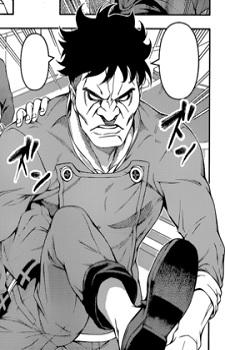Kumai, Shigemichi