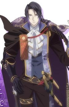 Oda, Nobunaga
