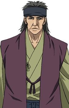 Ogata, Amon