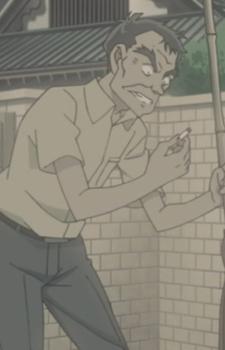 Kouzuki, Eitarou