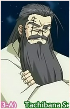 Tachibana, Heizou