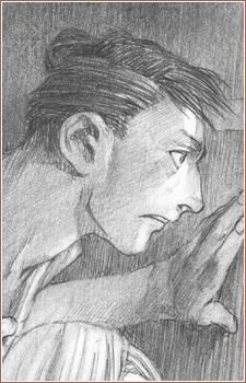 Shinriji