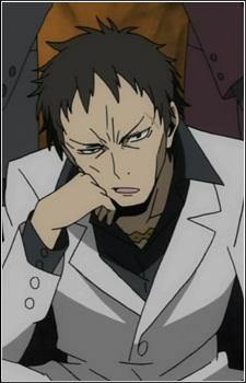 Shiki, Haruya