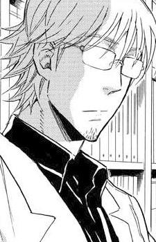 Doctor Kamiya