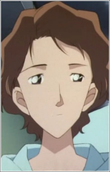 Yuriko Minegishi