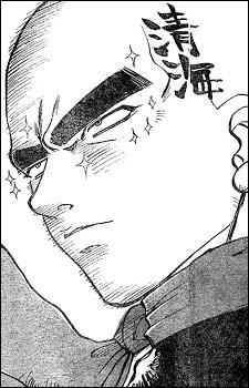 Seikai Miyoshi
