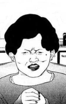 Chikako Matsuura