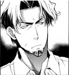 Rei Mizukashi