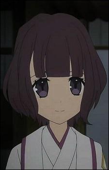 Amano, Reiko