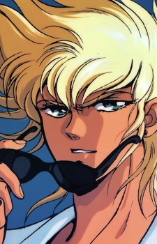 Dolk, Ryu