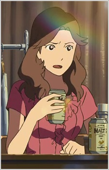 Akizuki, Satomi
