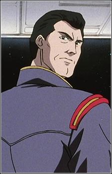 Captain Kogure