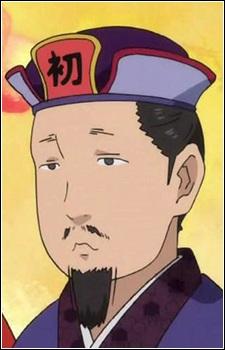 Shokou Ou