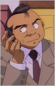 Ochi, Inspector