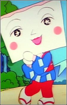 Battera-san