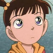 Suzu Mikami