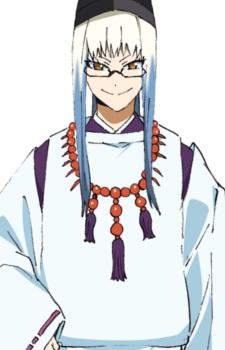 Arima Tsuchimikado