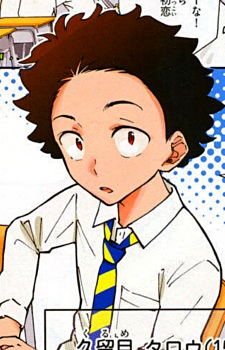 Tarou Kurume