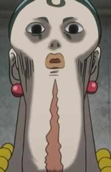Mutou