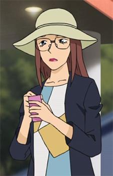 Inoue, Haruka