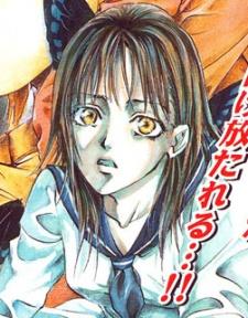 Ashina Tomo