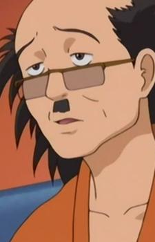 Kato, Ken
