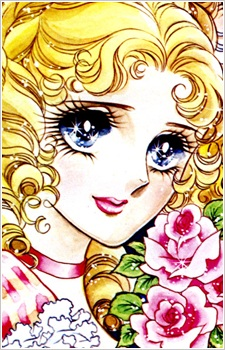 Antoinette, Marie