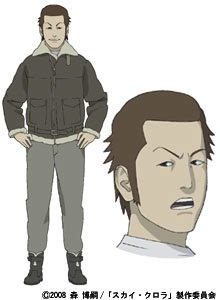 Uroyuki Shinoda