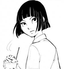 Tsune
