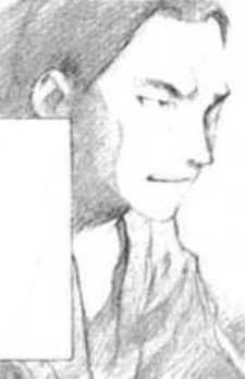 Saburo Anotsu