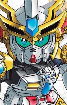 Gundam, Sonken