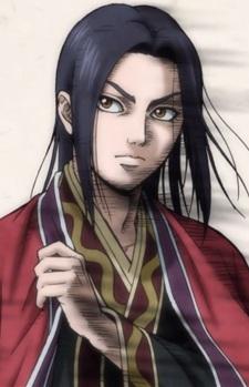 Ying, Zheng