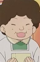 Tanaka, Yone