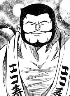 Shin Ekoda