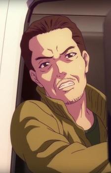 Aoi, Father