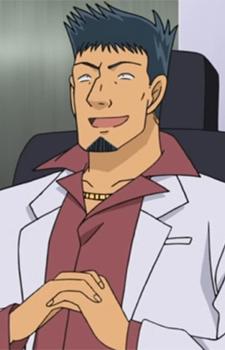 Ishida, Gen