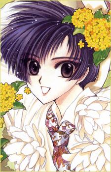 Nekoi, Yuzuriha
