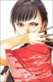 Asano, Rin