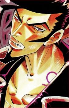 Umemiya, Ryuunosuke