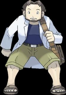 Doctor Odamaki