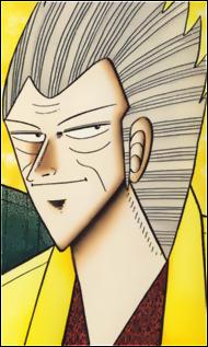 Ginji Hirai