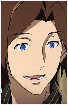 Amano, Kurou