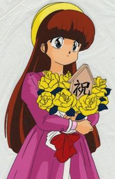 Tsubasa Kurenai